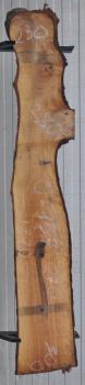 Слэб кавказского ореха, сухой, №О157