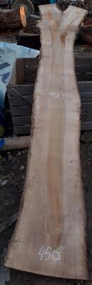 Слэб кавказского ореха, сухой, №О33